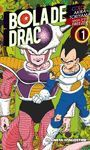BOLA DE DRAC COLOR FREEZER Nº 01/05