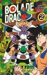 BOLA DE DRAC COLOR FREEZER Nº 02/05