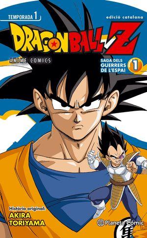 BOLA DE DRAC Z EL GUERRERS DE L'ESPAI Nº 01/05