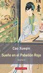 SUEÑO EN EL PABELLÓN ROJO VOL.2 - RÚSTICA