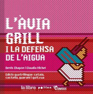 L'ÀVIA GRILL I LA DEFENSA DE L'AIGUA