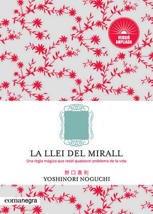 LLEI DEL MIRALL, LA  (VERSIÓ AMPLIADA)