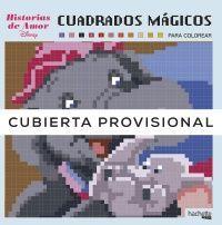 CUADRADOS MÁGICOS-HISTORIAS DE AMOR DISNEY