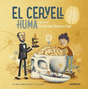 EL CERVELL HUMA