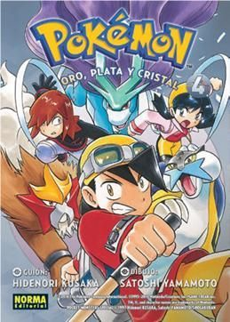 POKEMON 08