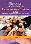 EJERCICIOS PARA LA CLASE EDUCACIÓN FÍSICA