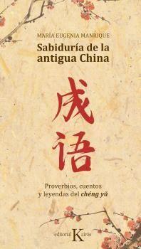 SABIDURÍA DE LA ANTIGUA CHINA